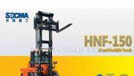 15-Tons-SOCMA-HNF150-Forklift_1