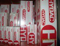hydac12